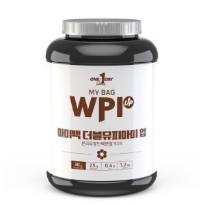 [원데이뉴트리션] 마이백 단백질보충제 헬스 포대유청 프로틴 쉐이크