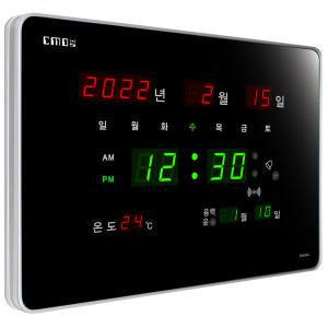[씨모스] CMOS 디지털 벽시계 조아몰 무소음 선물 전자 시계
