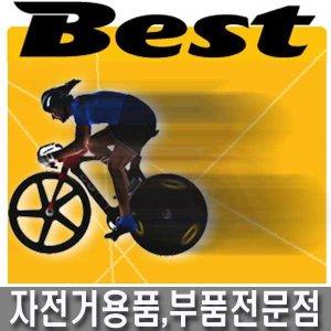 자전거용품/자전거헬멧/자전거라이트/자전거펌프
