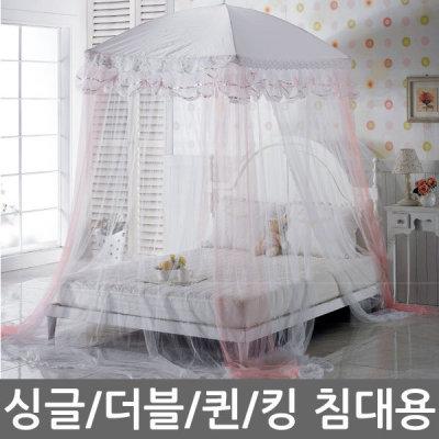 A리본핑크 캐노피/침대모기장/모기장/더블퀸킹용 - G마켓 모바일
